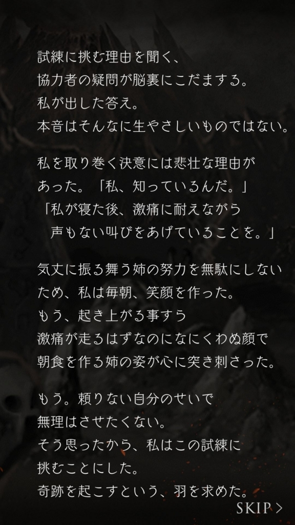 f:id:yuyu001:20180305211409j:plain