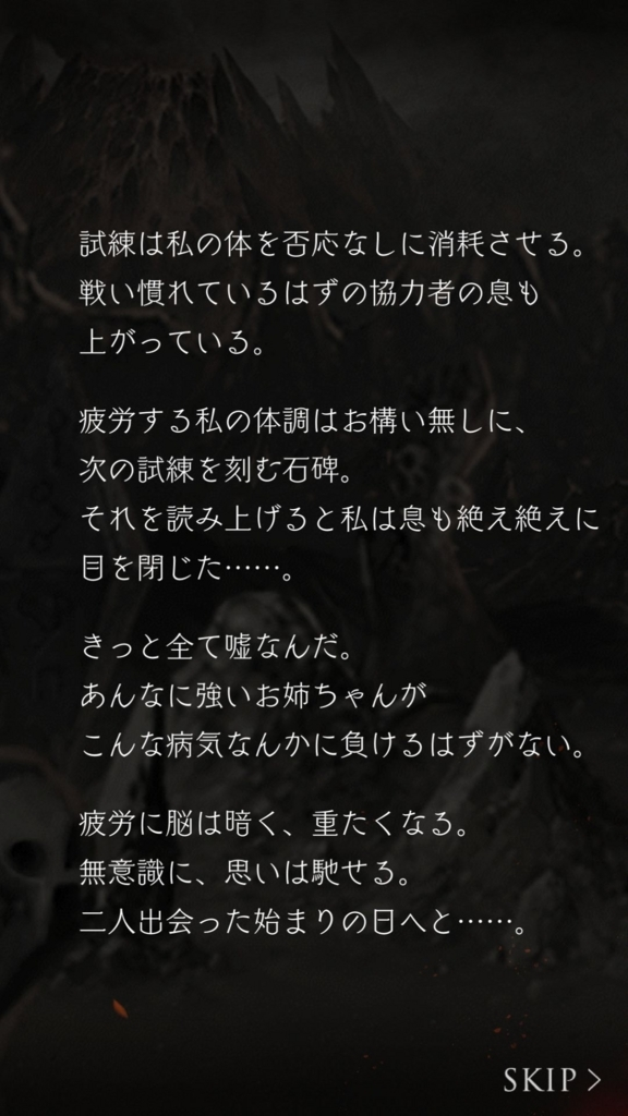 f:id:yuyu001:20180305211424j:plain