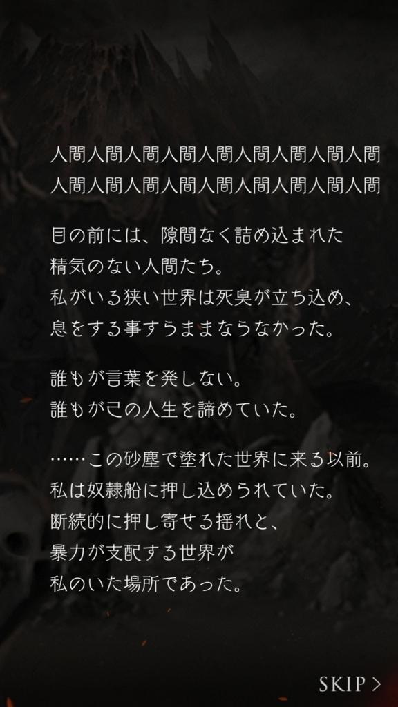 f:id:yuyu001:20180305211438j:plain