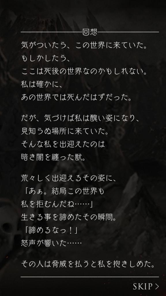 f:id:yuyu001:20180305211451j:plain
