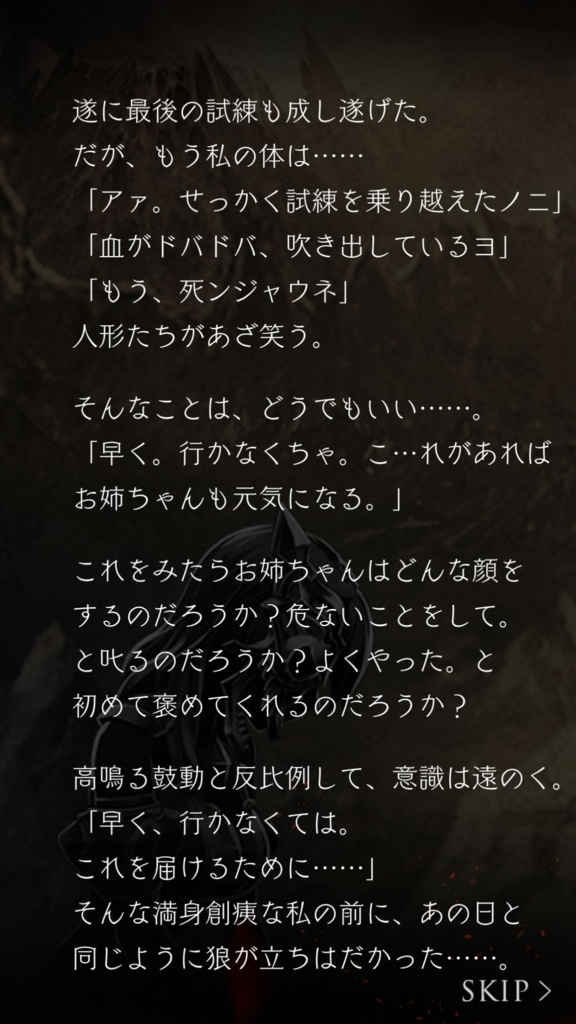 f:id:yuyu001:20180305211507j:plain