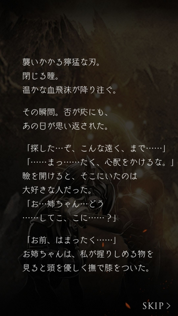 f:id:yuyu001:20180305211523j:plain