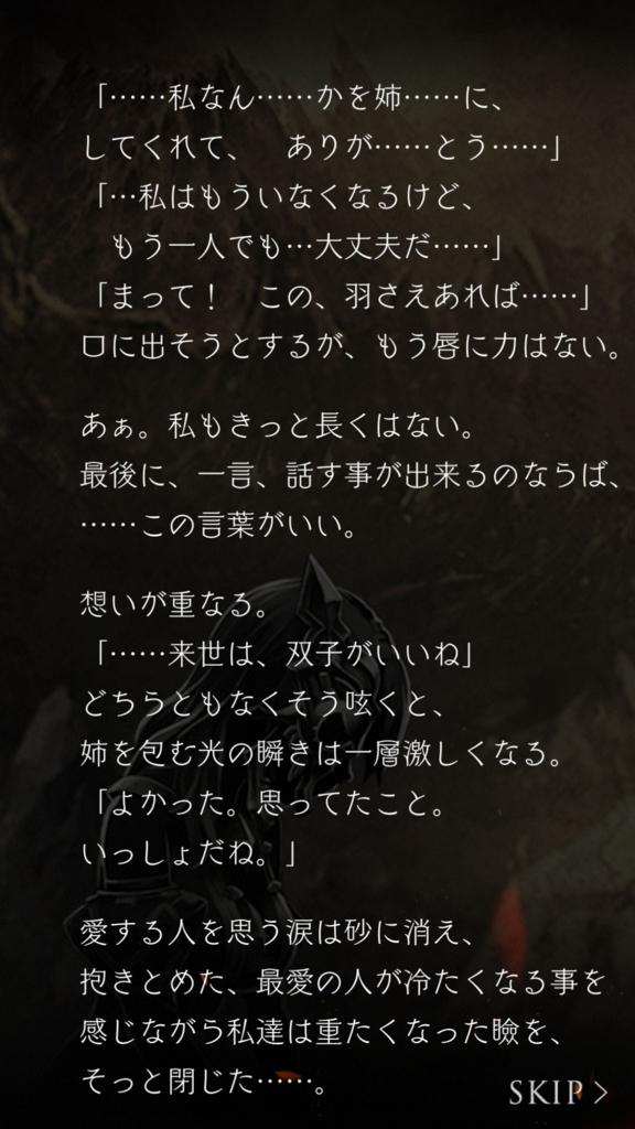 f:id:yuyu001:20180305211540j:plain