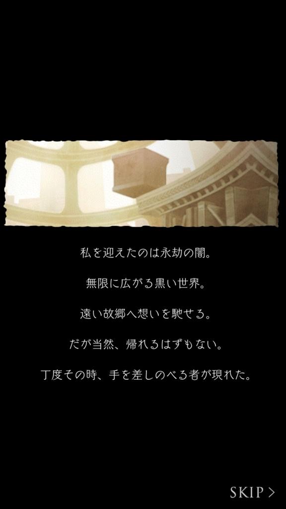 f:id:yuyu001:20180305211913j:plain