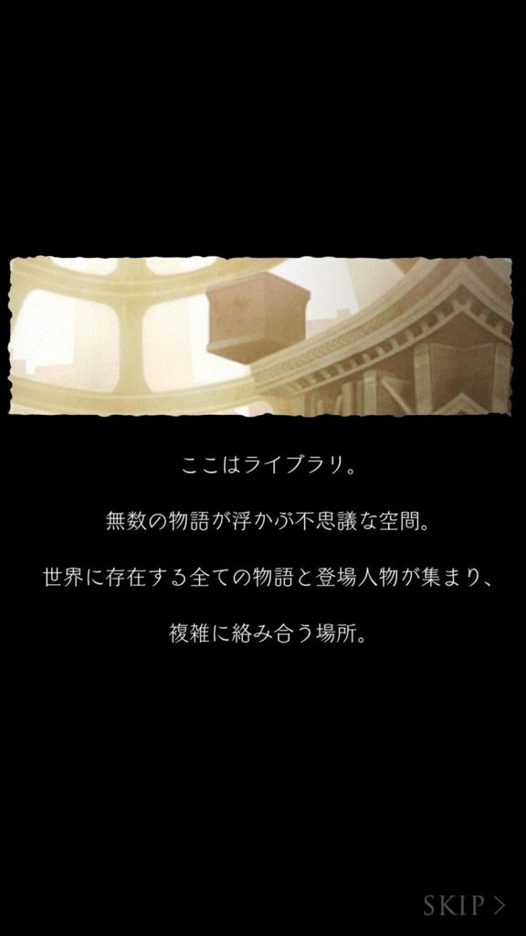 f:id:yuyu001:20180305211926j:plain