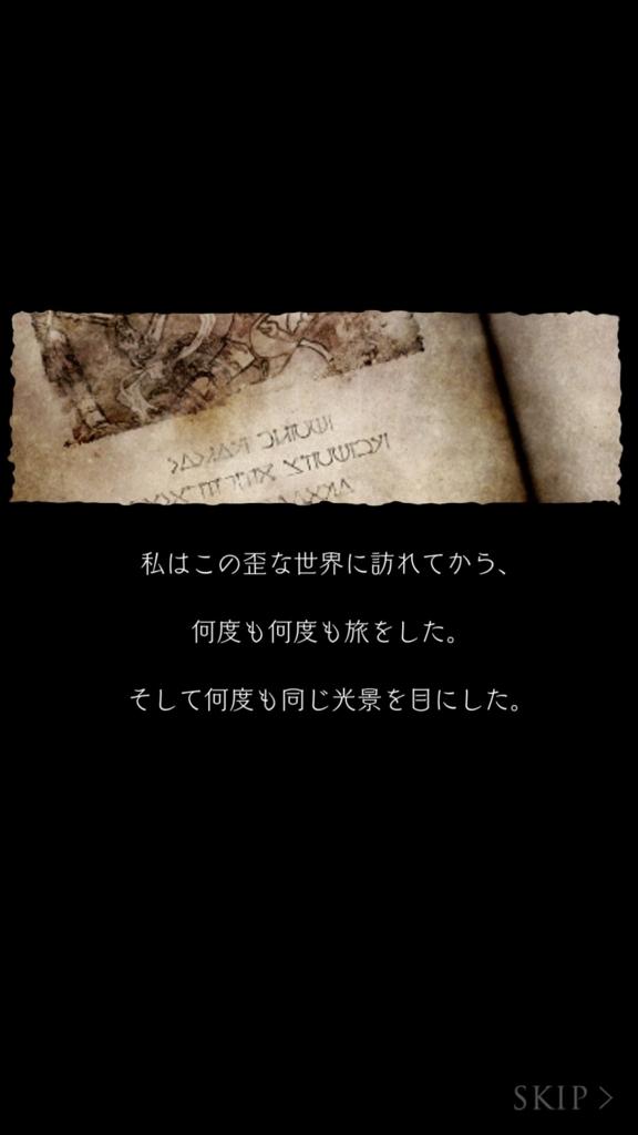 f:id:yuyu001:20180305211955j:plain