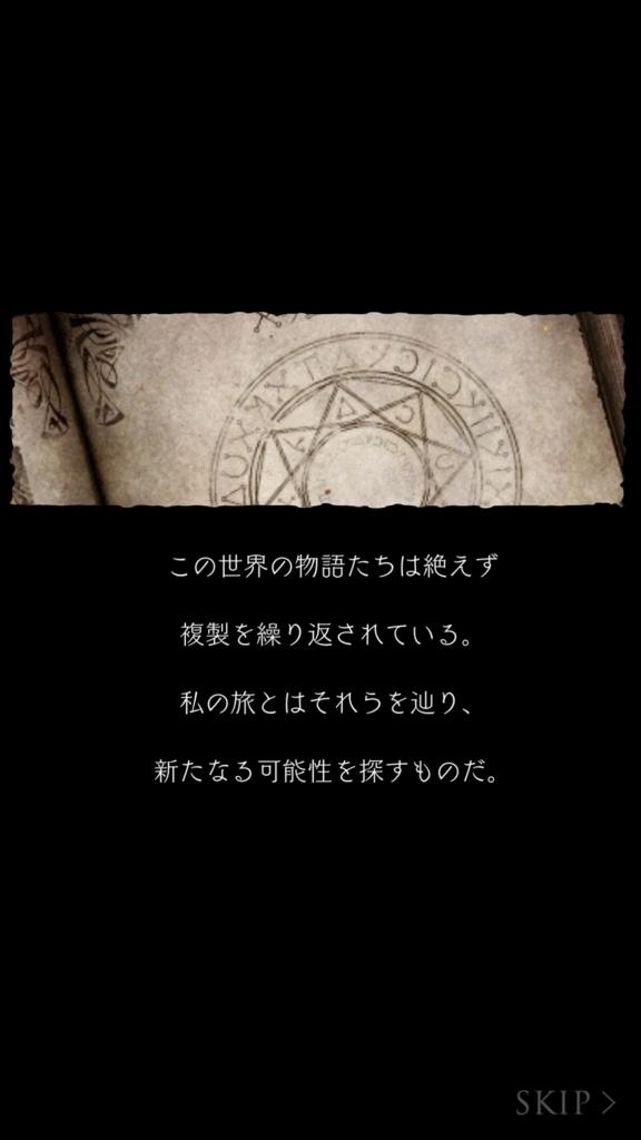 f:id:yuyu001:20180305212014j:plain