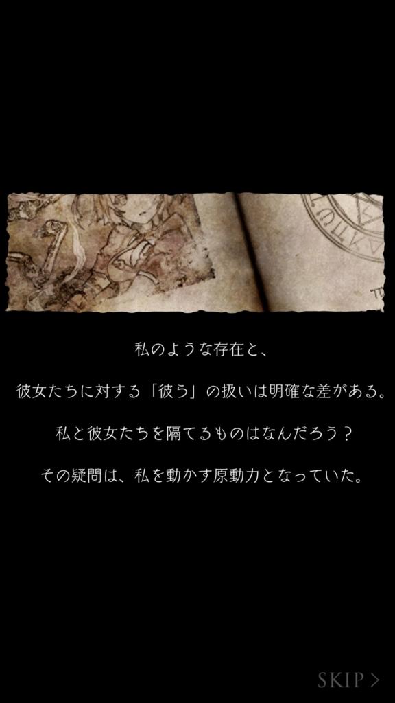 f:id:yuyu001:20180305212041j:plain
