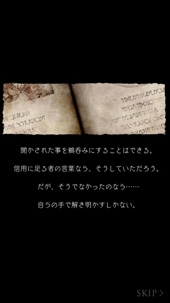 f:id:yuyu001:20180305212054j:plain