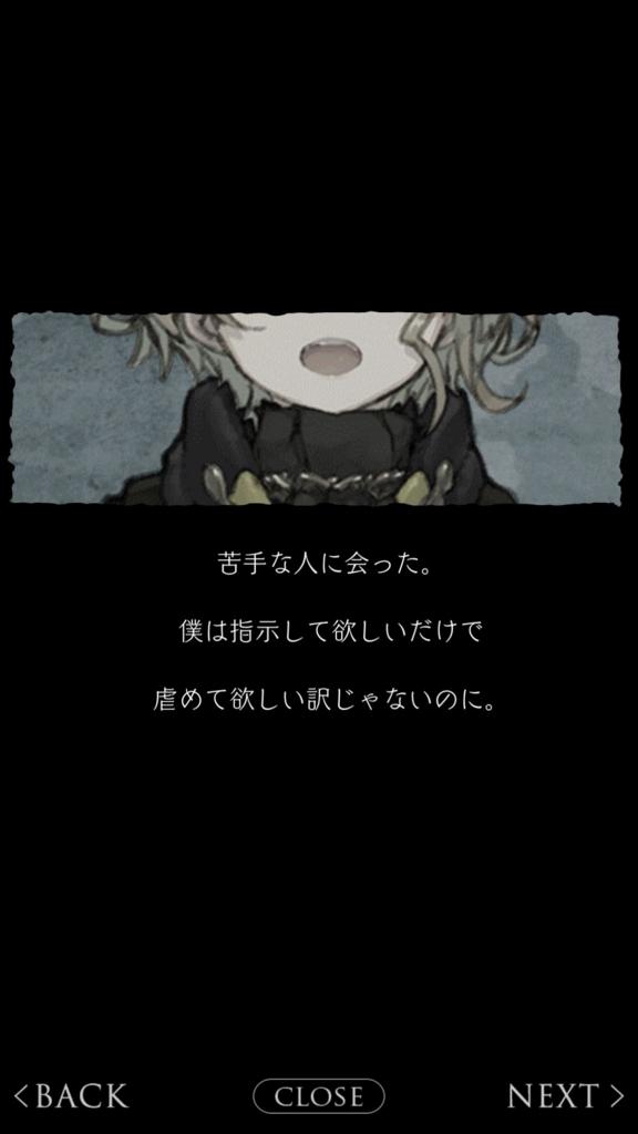 f:id:yuyu001:20180317155118j:plain