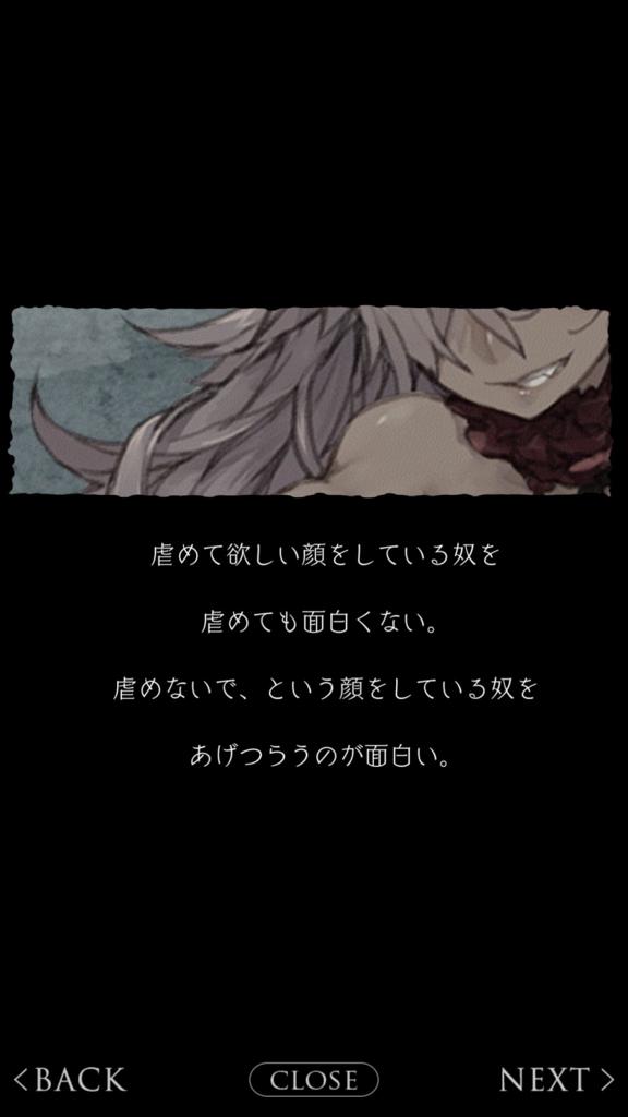 f:id:yuyu001:20180317155129j:plain
