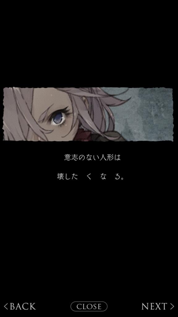 f:id:yuyu001:20180317155238j:plain