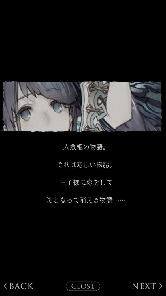 f:id:yuyu001:20180324035125p:plain