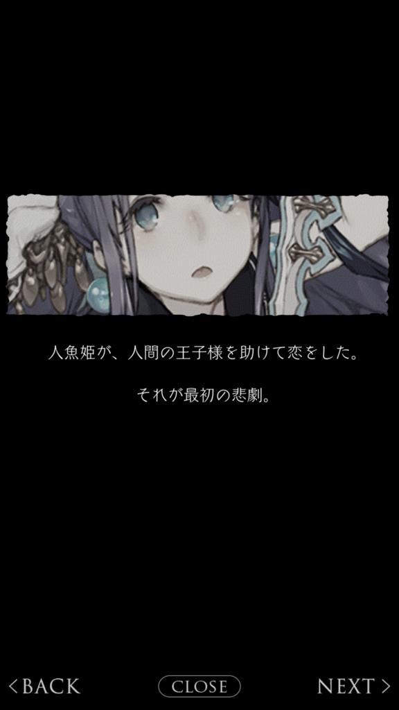 f:id:yuyu001:20180324035143p:plain