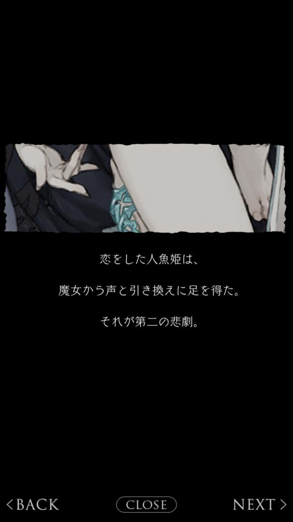 f:id:yuyu001:20180324035156p:plain