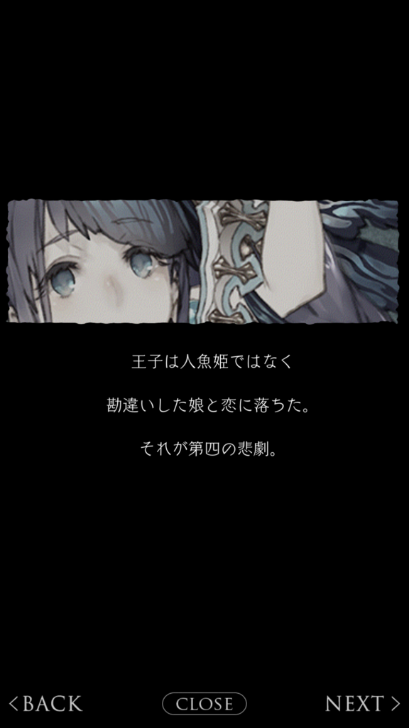 f:id:yuyu001:20180324035222p:plain