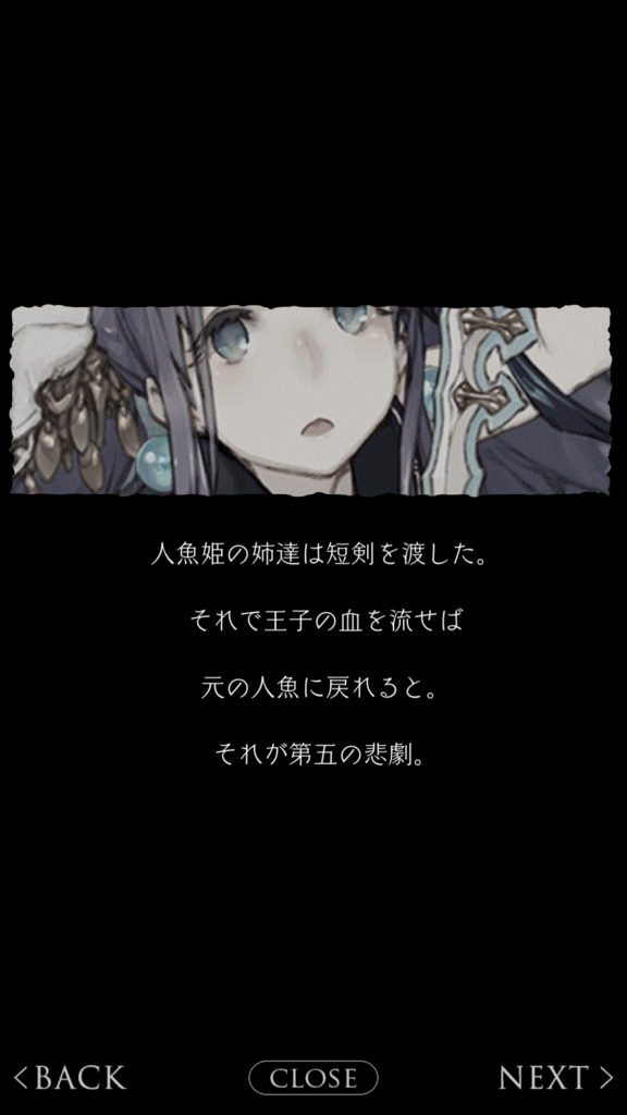 f:id:yuyu001:20180324035235p:plain