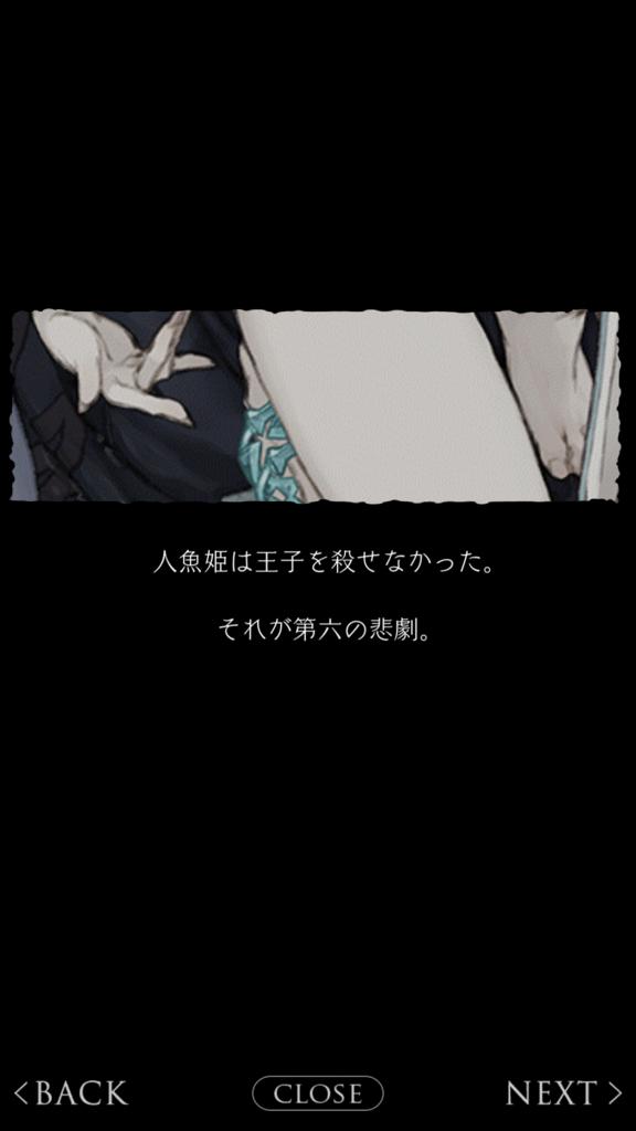 f:id:yuyu001:20180324035247p:plain