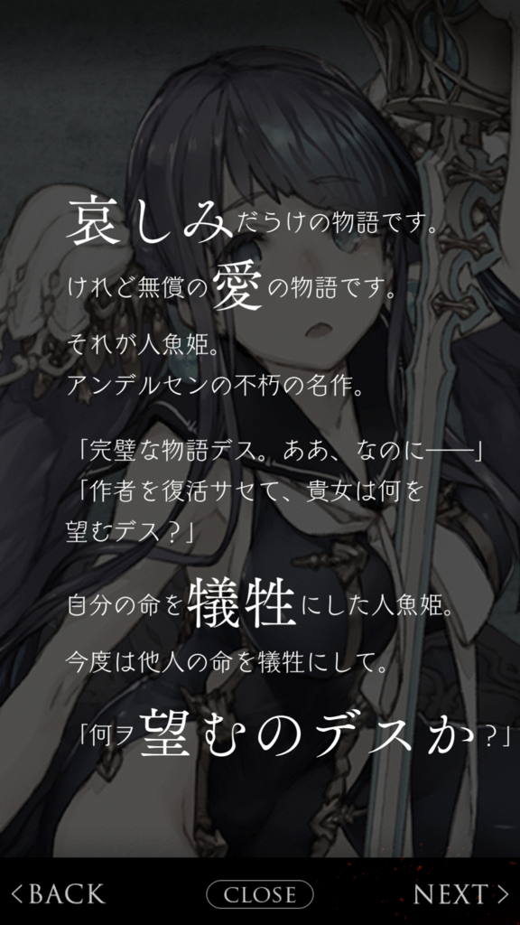 f:id:yuyu001:20180324035319p:plain
