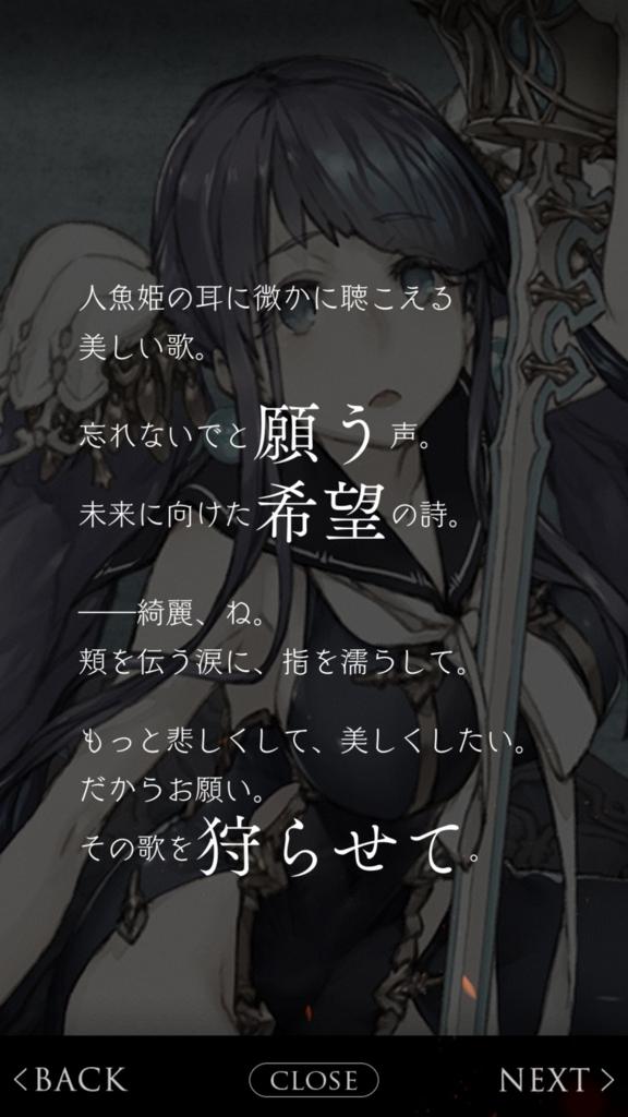 f:id:yuyu001:20180324035912j:plain