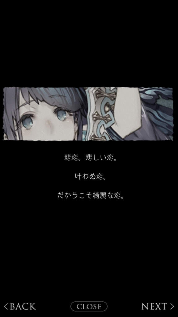 f:id:yuyu001:20180324035923j:plain