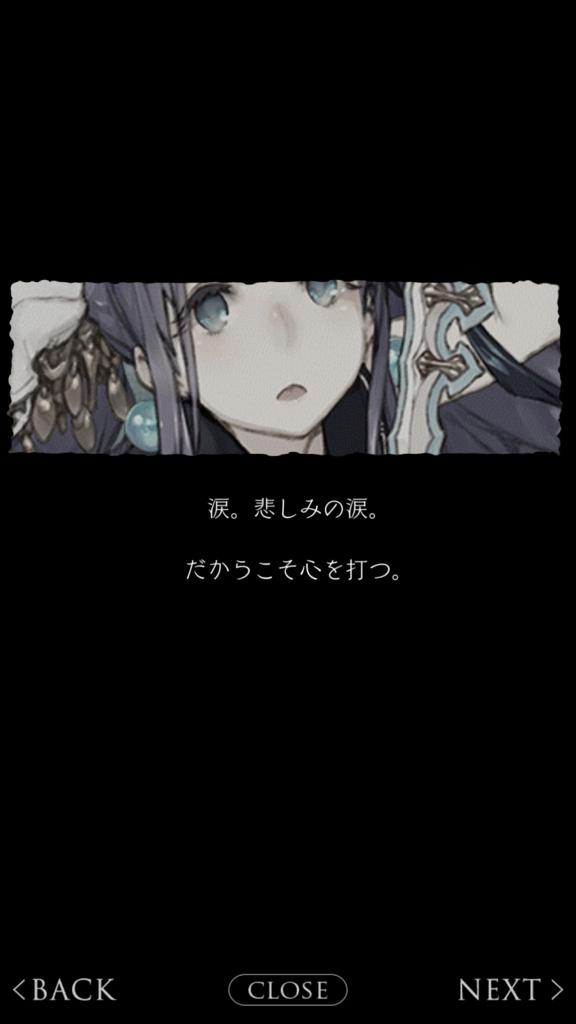 f:id:yuyu001:20180324035933j:plain