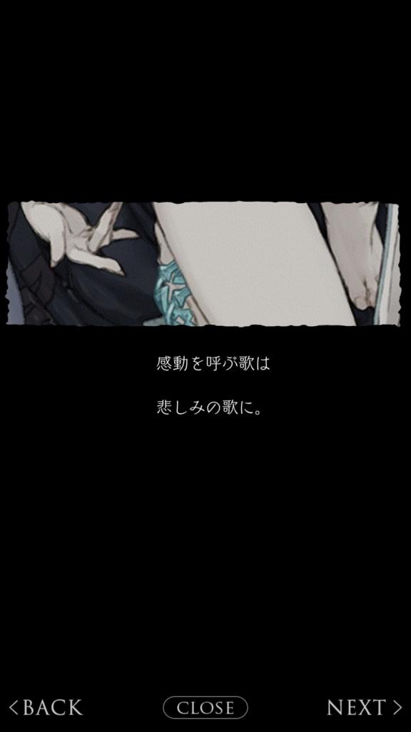 f:id:yuyu001:20180324040029j:plain