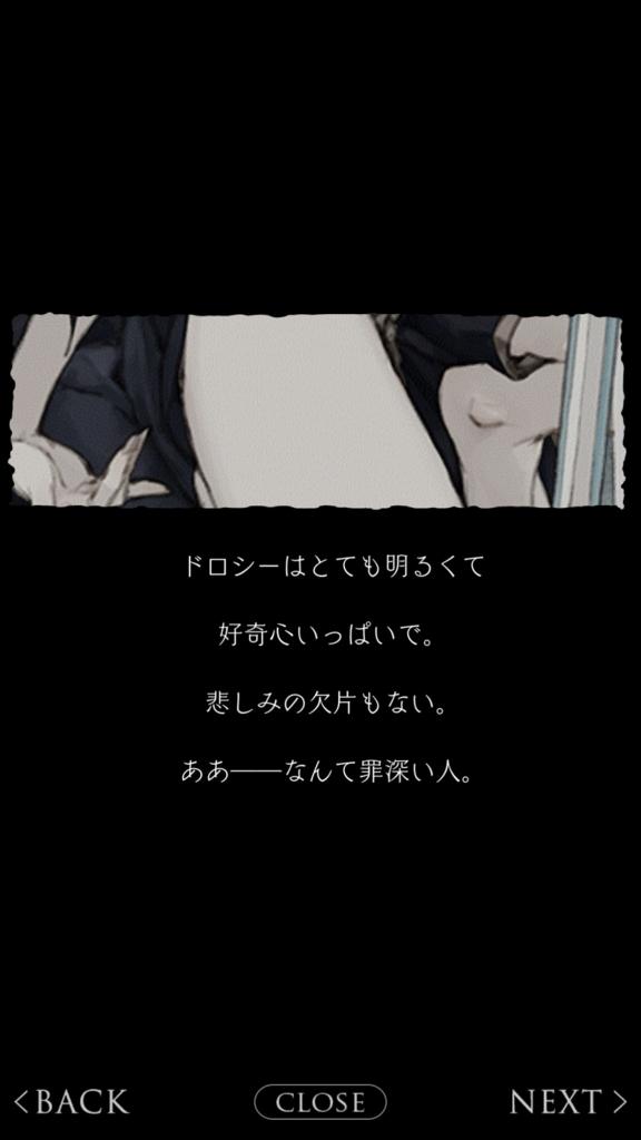 f:id:yuyu001:20180324040945j:plain