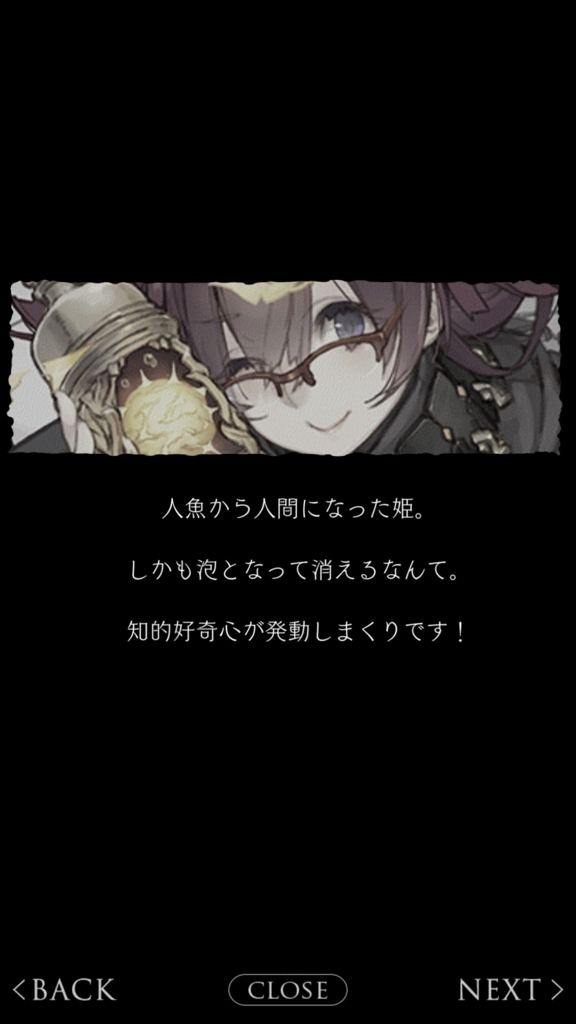 f:id:yuyu001:20180324040957j:plain