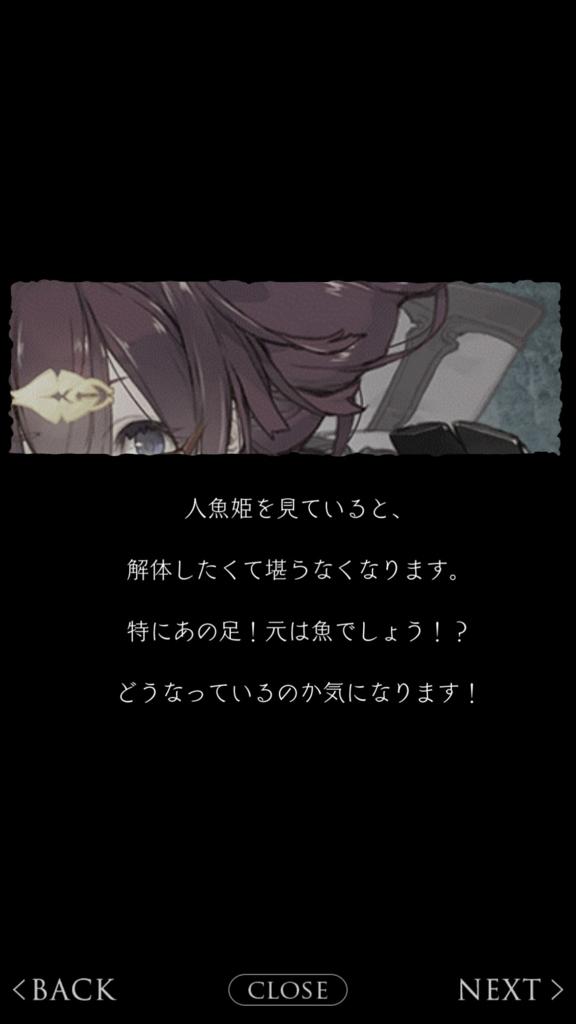 f:id:yuyu001:20180324041139j:plain