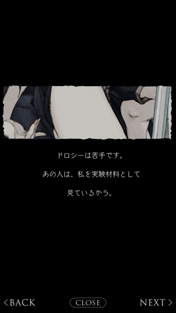 f:id:yuyu001:20180324041150j:plain