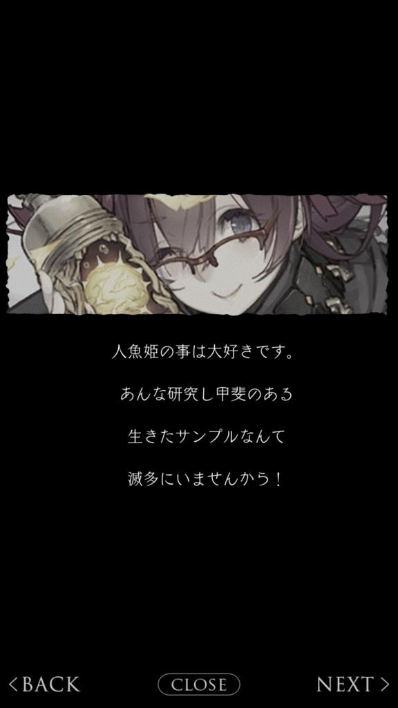f:id:yuyu001:20180324041201j:plain