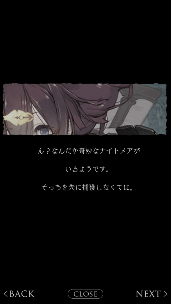 f:id:yuyu001:20180324041234j:plain