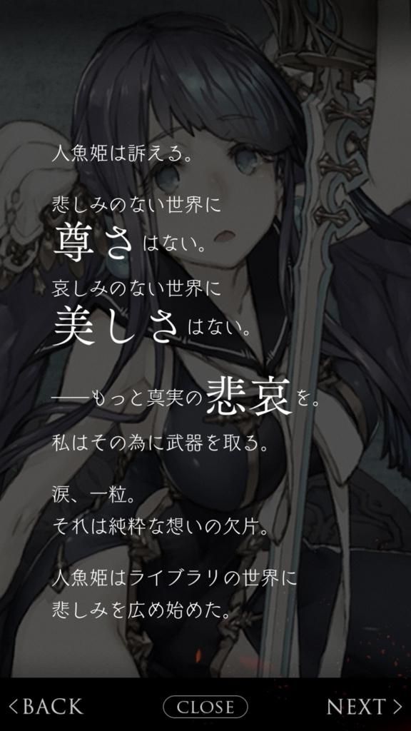 f:id:yuyu001:20180324044201j:plain