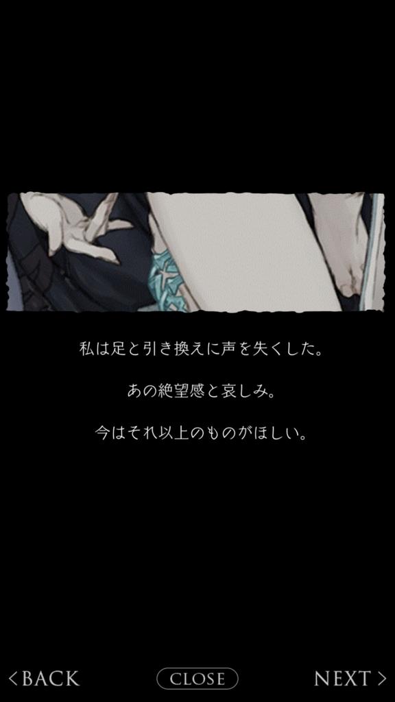 f:id:yuyu001:20180324044241j:plain