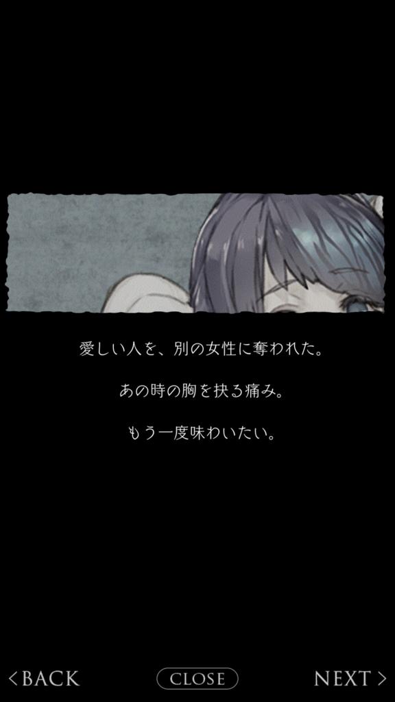 f:id:yuyu001:20180324044256j:plain