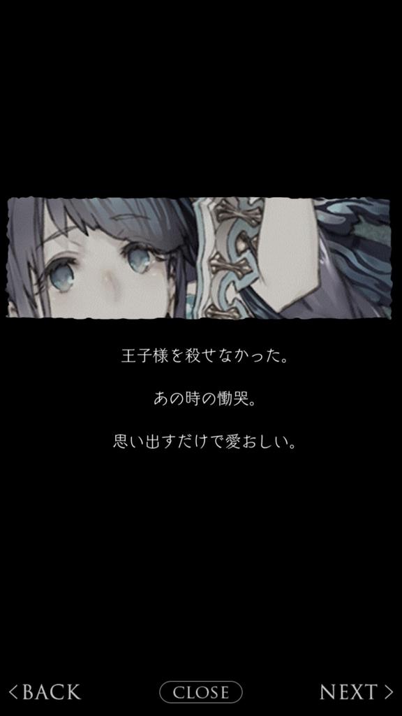 f:id:yuyu001:20180324044311j:plain