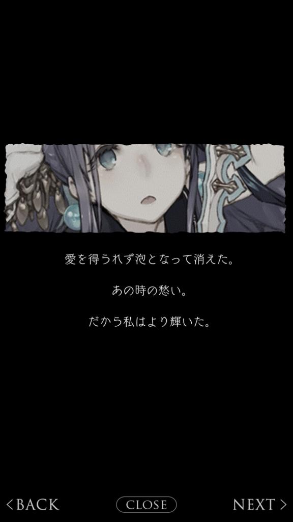 f:id:yuyu001:20180324044326j:plain