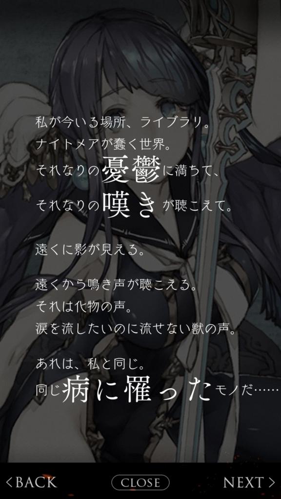 f:id:yuyu001:20180324044412j:plain
