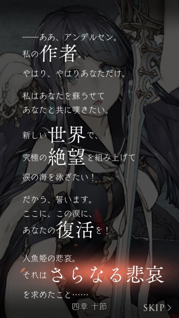 f:id:yuyu001:20180324044422j:plain
