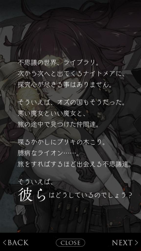 f:id:yuyu001:20180324052028j:plain