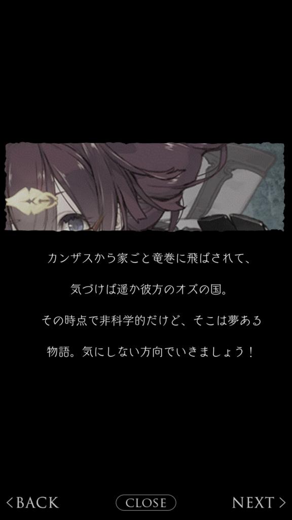 f:id:yuyu001:20180324052041j:plain