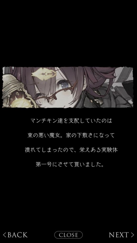 f:id:yuyu001:20180324052052j:plain