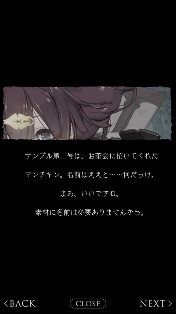 f:id:yuyu001:20180324052125j:plain
