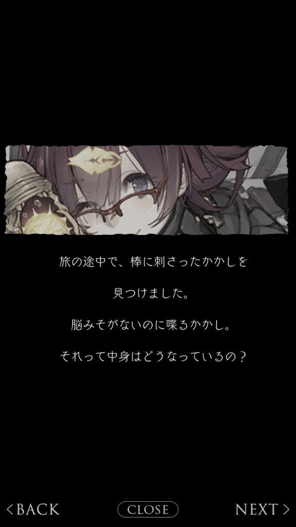 f:id:yuyu001:20180324052136j:plain