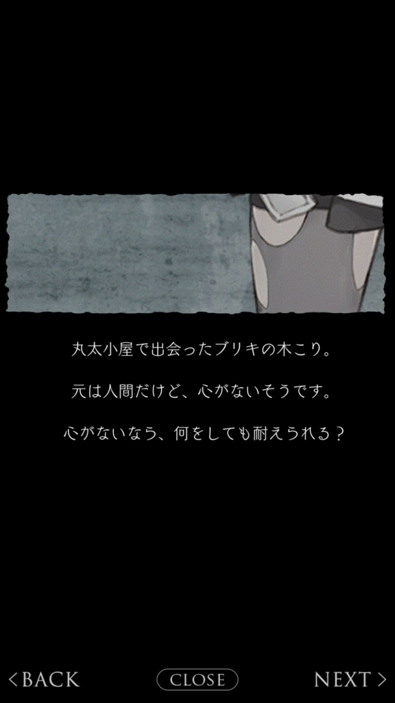 f:id:yuyu001:20180324052151j:plain
