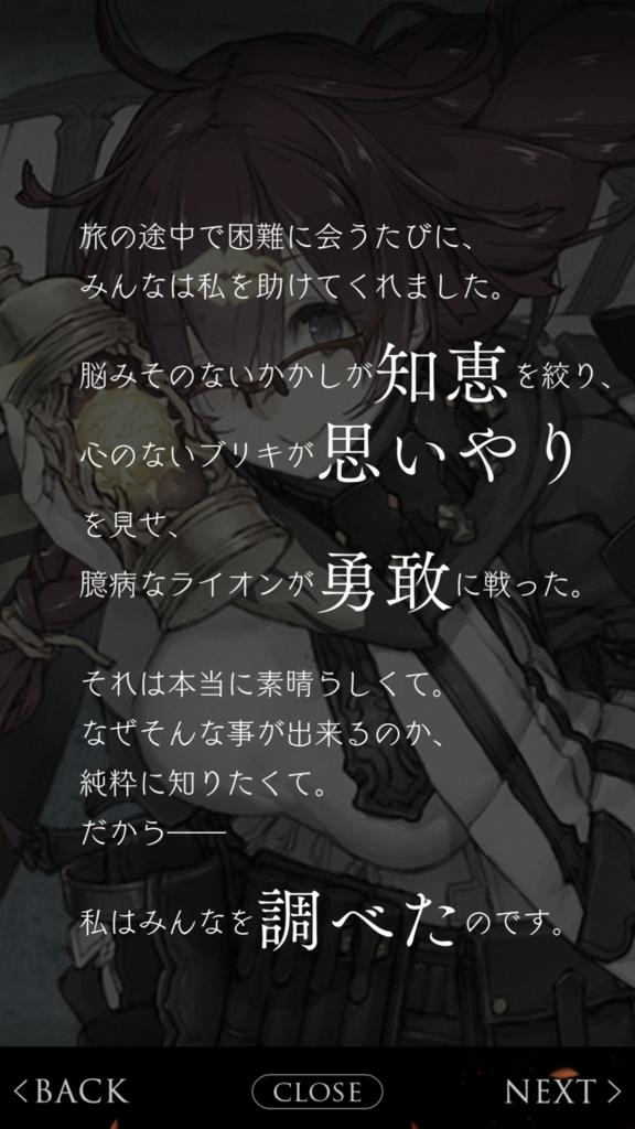 f:id:yuyu001:20180324052224j:plain