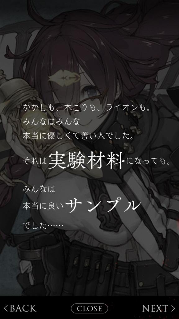 f:id:yuyu001:20180324052242j:plain