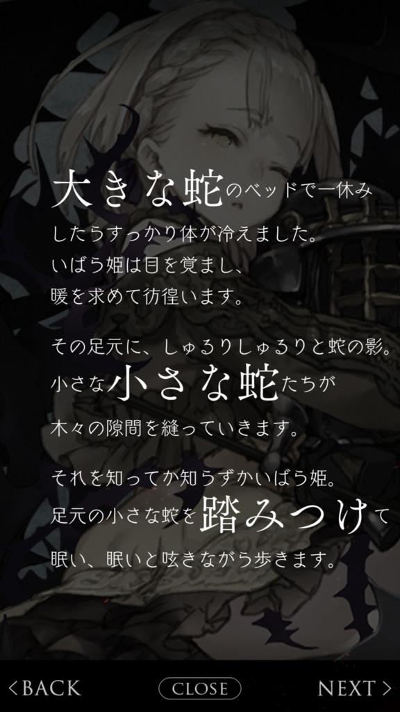 f:id:yuyu001:20180324055115j:plain