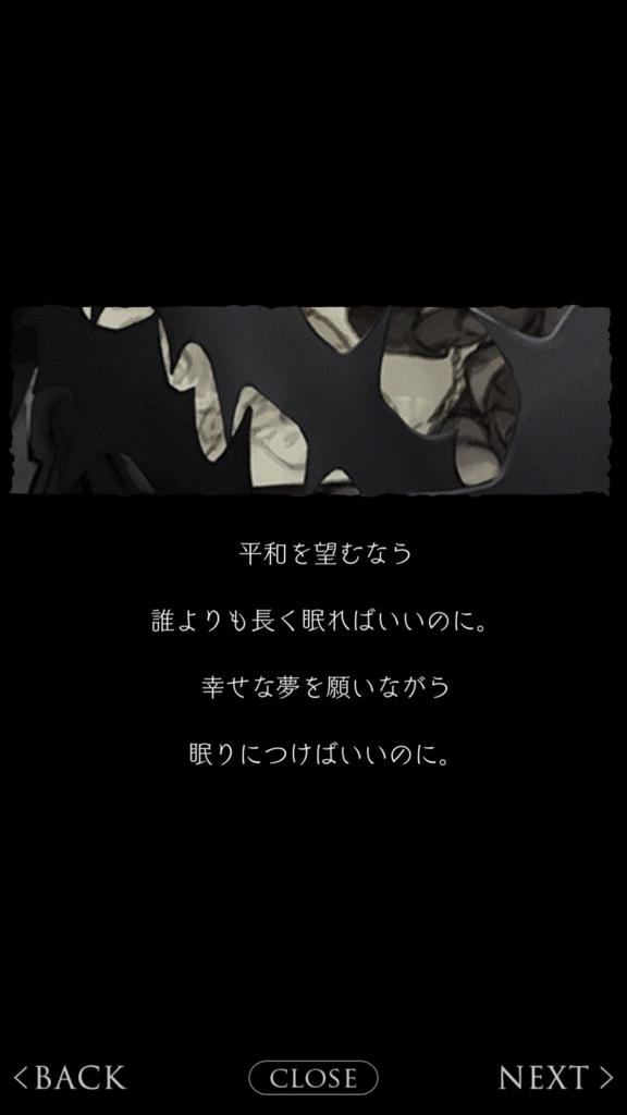 f:id:yuyu001:20180324055150j:plain